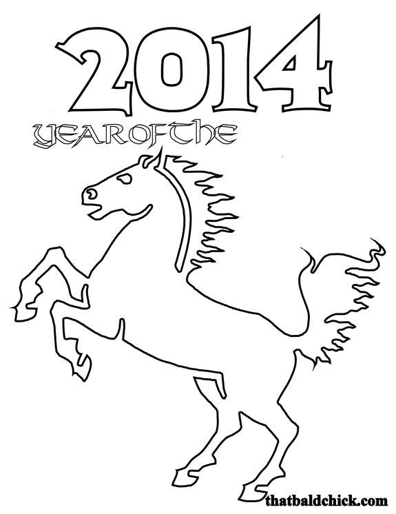 2014 Chinese New Year