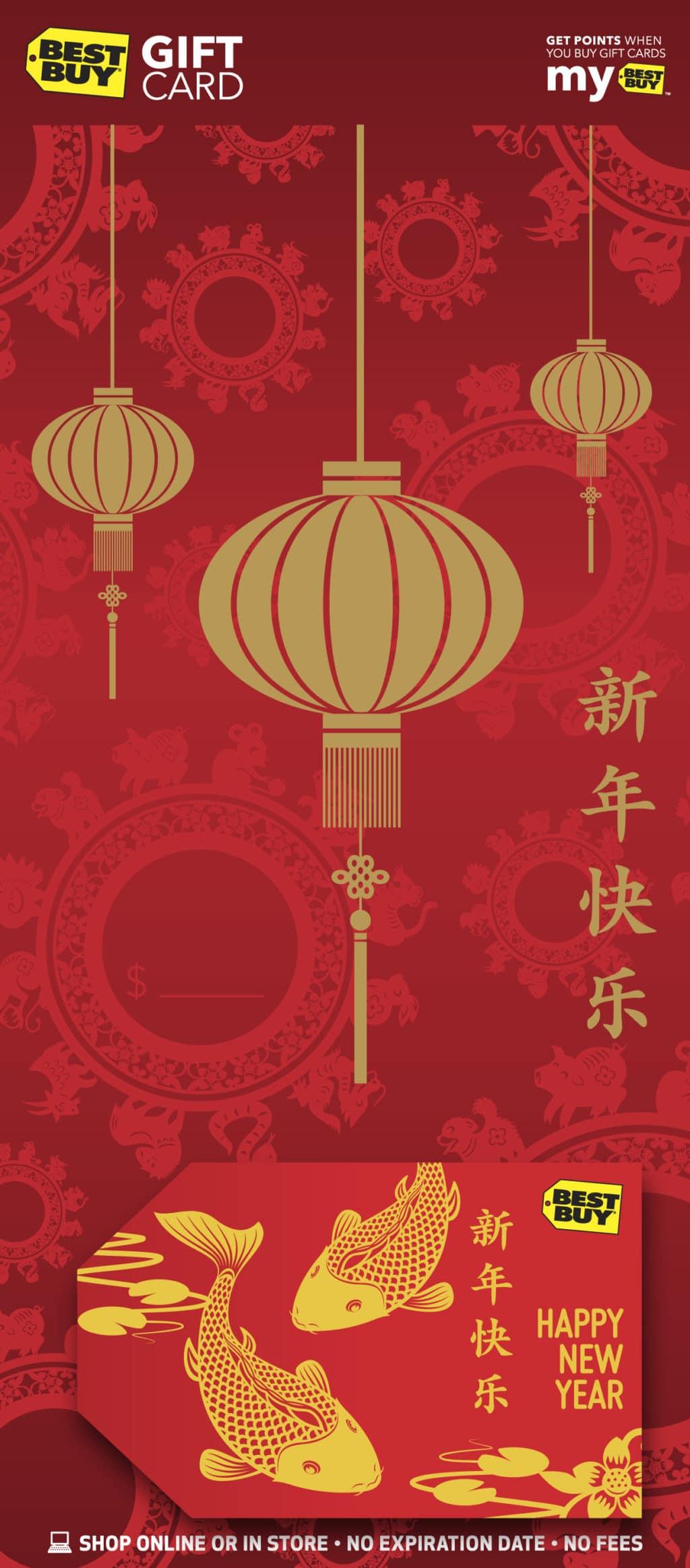 Lunar New Year Gift Card @BestBuy