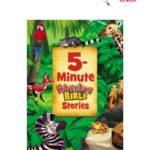 5 Minute Adventure Bible Stories